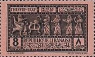 [Postage Due Stamps, Typ G5]
