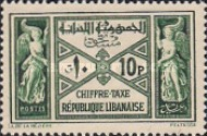 [Postage Due Stamps, Typ G6]