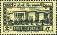 [National Museum, Beirut, type H]