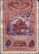 [Revenue Stamp Overprinted, type A]