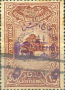 [Revenue Stamps Surcharged, type C1]