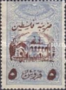 [Revenue Stamps Surcharged, type C2]