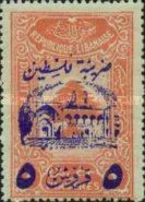 [Revenue Stamps Surcharged, Typ C3]