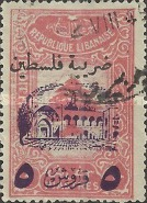 [Revenue Stamp Surcharged, type E]