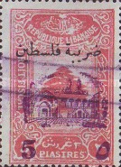 [Aid For Palestine - Revenue Stamp Surcharged, type F]