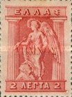 [Overprint in Red or Carmine, type C]