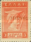 [Overprint in Red or Carmine, type C1]
