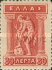 [Overprint in Red or Carmine, type C3]