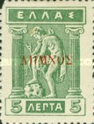 [As Previous with Red or Carmine Overprint, type D5]