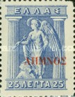 [As Previous with Red or Carmine Overprint, type D7]