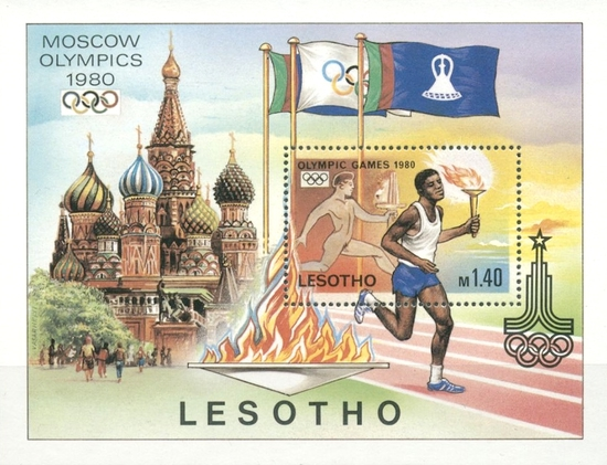 [Olympic Games - Moscow, USSR, Typ ]