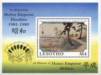[The Death of Emperor Hirohito of Japan, 1901-1989, type ]