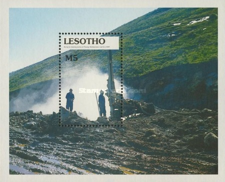 [Lesotho Highlands Water Project, Typ ]