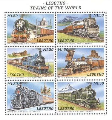 [Trains of the World, type ]