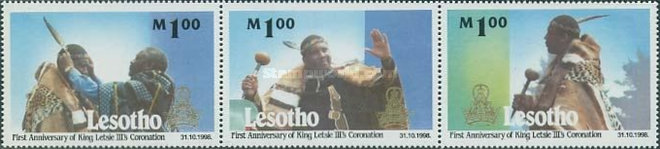 [The 1st Anniversary of the Coronation of King Letsie III, Typ ]