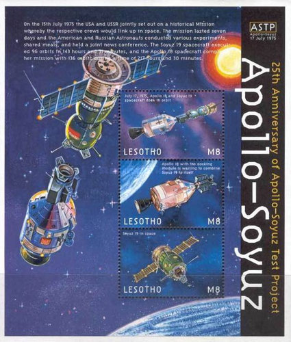 [The 25th Anniversary of Link-up of Apollo 18 and Soyuz 19, type ]