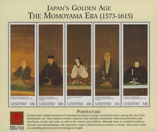 "[International Stamp Exhibition ""PHILANIPPON '01"" - Tokyo, Japan - Japanese Paintings of the Momoyama Period, type ]"