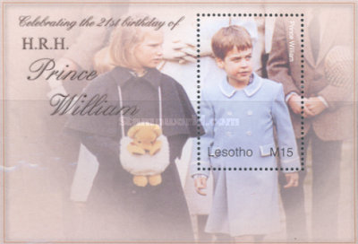 [The 21st Anniversary of the Birth of Prince William of Wales, type ]