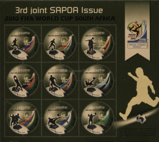 [SAPOA Joint Issue - FIFA Football World Cup, South Africa, Typ ]