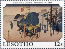 [The Death of Emperor Hirohito of Japan, 1901-1989, type ABC]