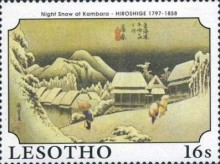 [The Death of Emperor Hirohito of Japan, 1901-1989, type ABD]