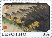 [The Death of Emperor Hirohito of Japan, 1901-1989, type ABF]