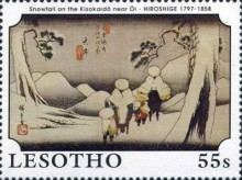 [The Death of Emperor Hirohito of Japan, 1901-1989, type ABG]