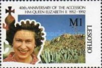 [The 40th Anniversary of the Accession of Queen Elizabeth II, type AJE]