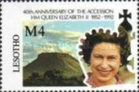 [The 40th Anniversary of the Accession of Queen Elizabeth II, type AJF]
