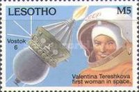 [The 30th Anniversary of First Space Flight of a Woman, type ALC]