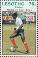 [Football World Cup - U.S.A., type ANS]