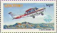[The 50th Anniversary of International Civil Aviation Organization, type AOL]