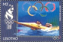 [Olympic Games - Atlanta, USA - Previous Gold Medal Winners, type AQV]