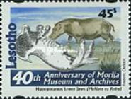 [The 40th Anniversary of Morija Museum and Archives 1996, Typ ATI]