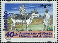 [The 40th Anniversary of Morija Museum and Archives 1996, Typ ATM]