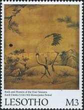 "[International Stamp Exhibition ""PHILANIPPON '01"" - Tokyo, Japan - Japanese Paintings of the Momoyama Period, type BNF]"