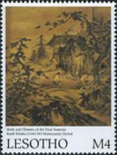 "[International Stamp Exhibition ""PHILANIPPON '01"" - Tokyo, Japan - Japanese Paintings of the Momoyama Period, type BNG]"