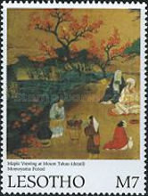 "[International Stamp Exhibition ""PHILANIPPON '01"" - Tokyo, Japan - Japanese Paintings of the Momoyama Period, type BNH]"