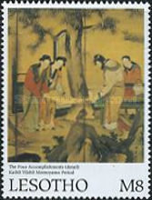 "[International Stamp Exhibition ""PHILANIPPON '01"" - Tokyo, Japan - Japanese Paintings of the Momoyama Period, type BNI]"