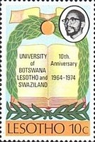[The 10th Anniversary of the University of Botswana, Lesotho, and Swaziland, type EO]