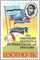 [The 10th Anniversary of the University of Botswana, Lesotho, and Swaziland, type EP]