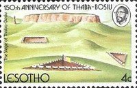[The 150th Anniversary of Establishment of Thaba-Bosiu as Capital, type FC]
