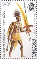 [The 150th Anniversary of Establishment of Thaba-Bosiu as Capital, type FF]