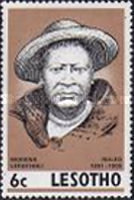 [Leaders of Lesotho - International Year of the Woman, Typ FS]