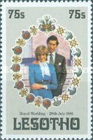 [The Royal Wedding of Prince Charles and Diana Spencer, type LM]