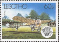 [The 200th Anniversary of Manned Flight, type OO]