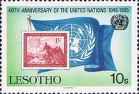 [The 40th Anniversary of United Nations Organization, Typ SU]