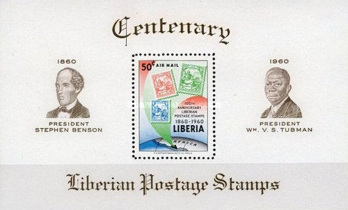 [Airmail - The 100th Anniversary of Stamps in Liberia, type ]