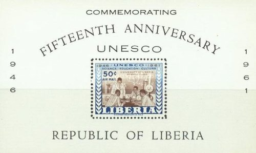 [Airmail - The 15th Anniversary of UNESCO, type ]