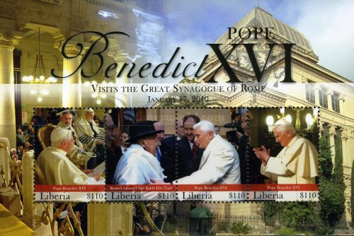 [Pope Benedict XVI Visits The great Synagogue of Rome, type ]